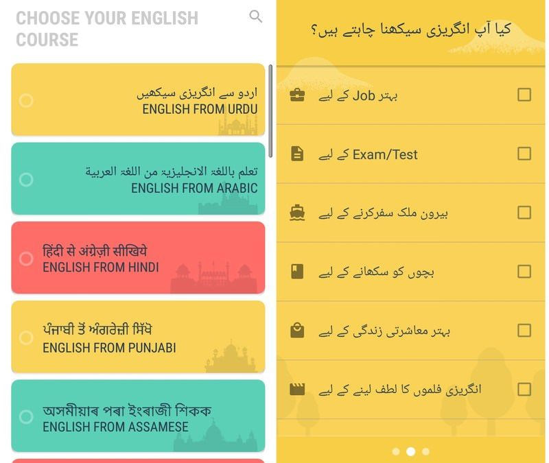 10 Free Mobile Apps to Help You Learn English Faster