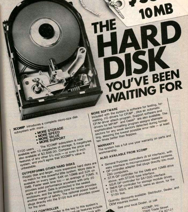 How Old Computer Advertisements Look Like